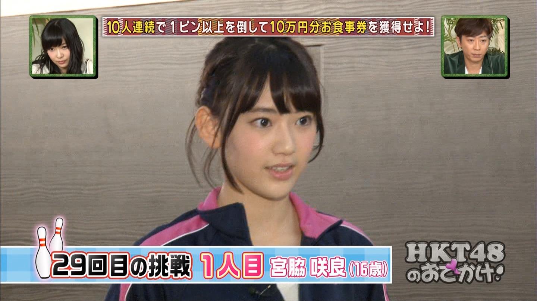 宮脇咲良 HKT48おでかけ 団結ボーリング20150129 (58)