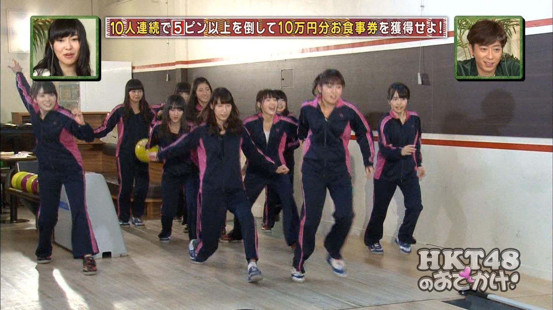 宮脇咲良 HKT48おでかけ 団結ボーリング20150129 (53)