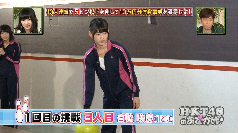 宮脇咲良 HKT48おでかけ 団結ボーリング20150129 (15)