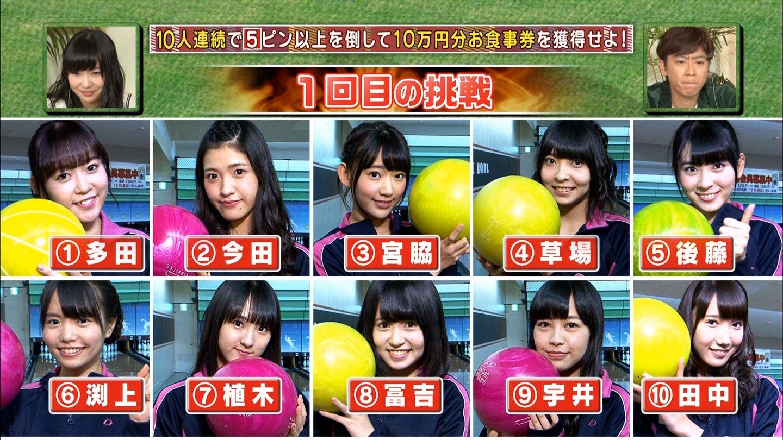 宮脇咲良 HKT48おでかけ 団結ボーリング20150129 (10)