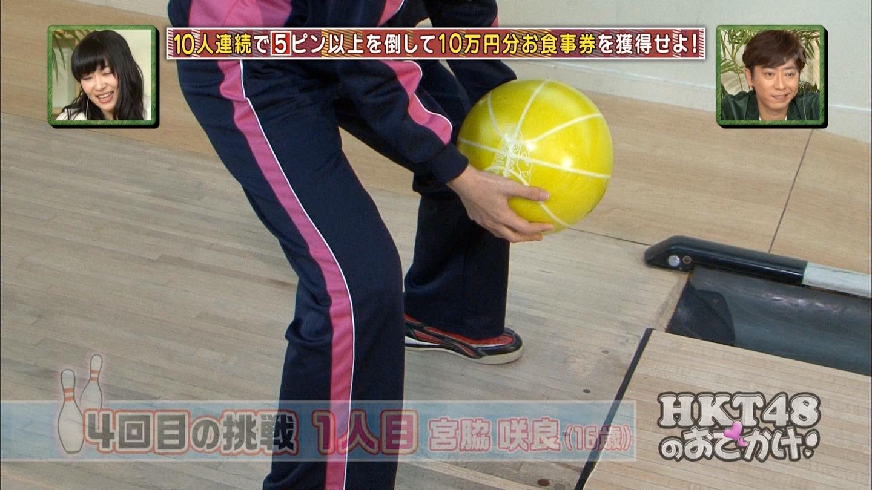 宮脇咲良 HKT48おでかけ 団結ボーリング20150129 (40)