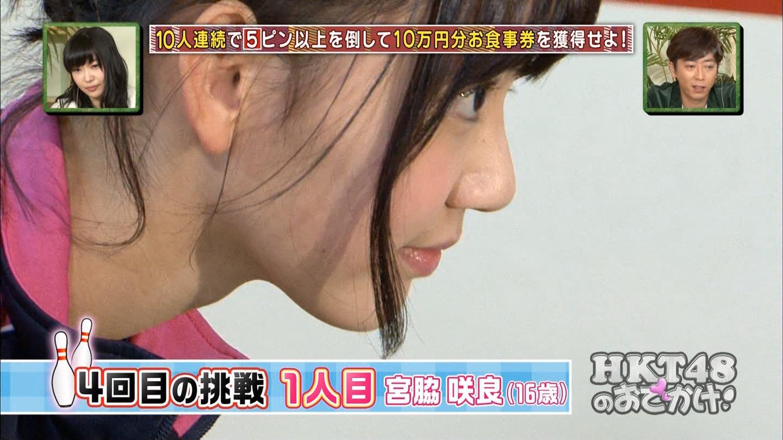宮脇咲良 HKT48おでかけ 団結ボーリング20150129 (41)