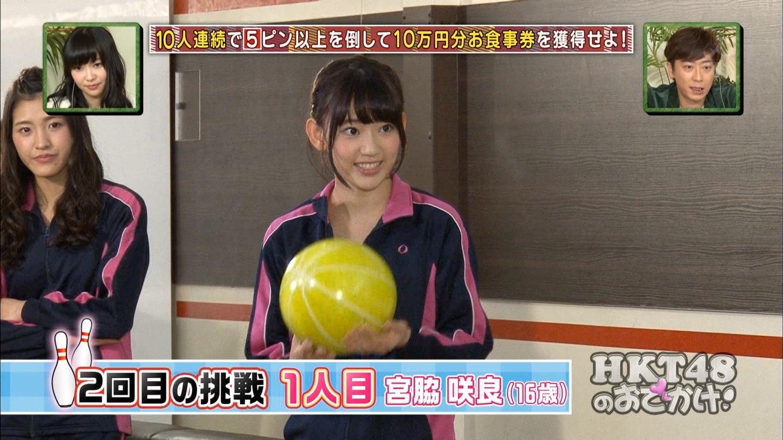 宮脇咲良 HKT48おでかけ 団結ボーリング20150129 (28)