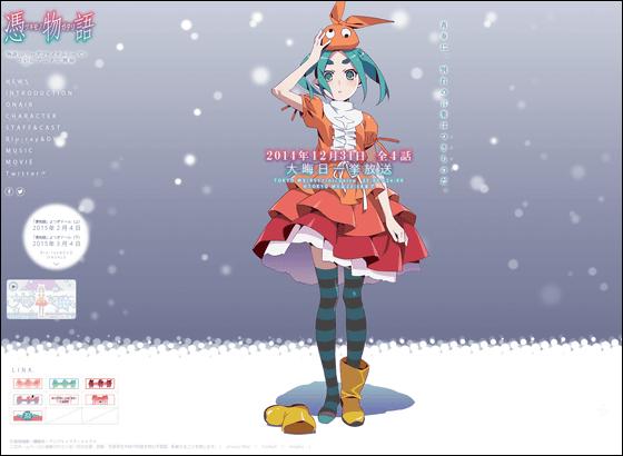 2015 新春アニメ (1)