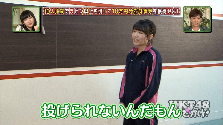 宮脇咲良 HKT48おでかけ 団結ボーリング20150129 (20)