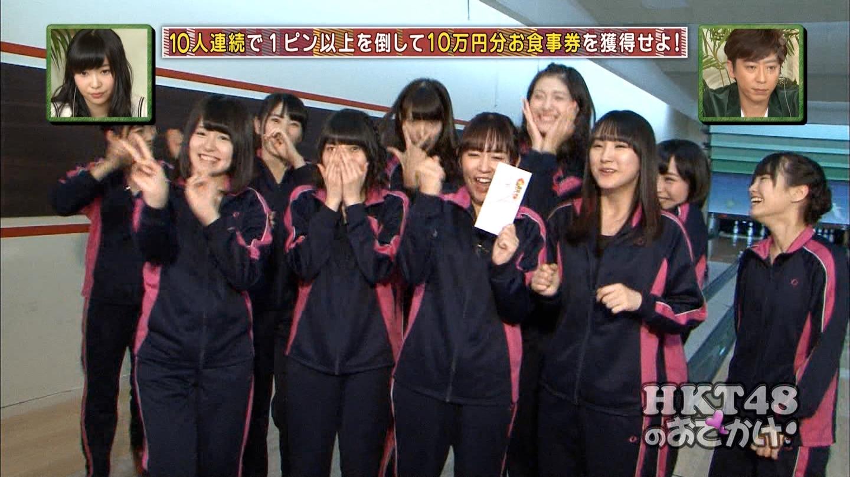 宮脇咲良 HKT48おでかけ 団結ボーリング20150129 (64)