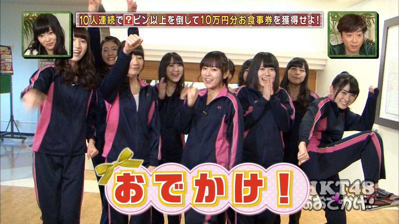 宮脇咲良 HKT48おでかけ 団結ボーリング20150129 (3)