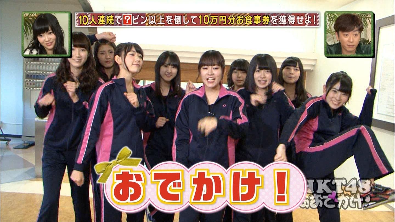 宮脇咲良 HKT48おでかけ 団結ボーリング20150129 (2)
