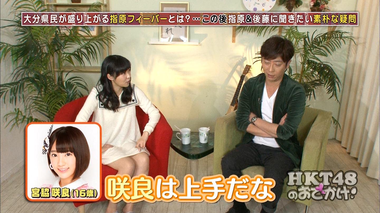 宮脇咲良 HKT48おでかけ 団結ボーリング20150129 (63)
