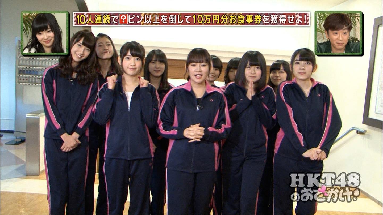 宮脇咲良 HKT48おでかけ 団結ボーリング20150129 (1)