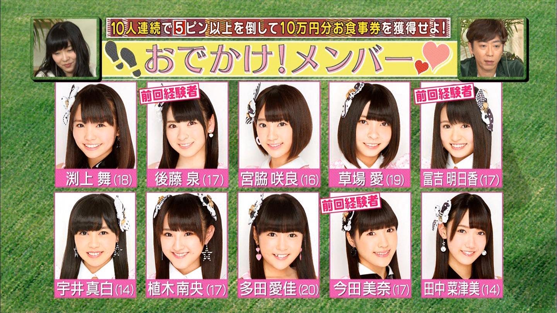 宮脇咲良 HKT48おでかけ 団結ボーリング20150129 (7)