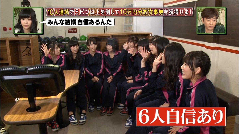 宮脇咲良 HKT48おでかけ 団結ボーリング20150129 (9)
