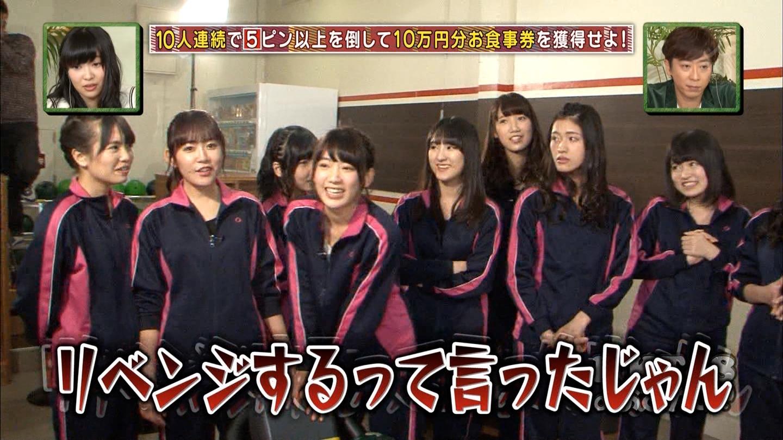宮脇咲良 HKT48おでかけ 団結ボーリング20150129 (55)