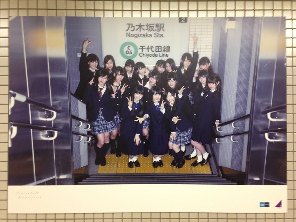 乃木坂46 透明な色 千代田線 (4)