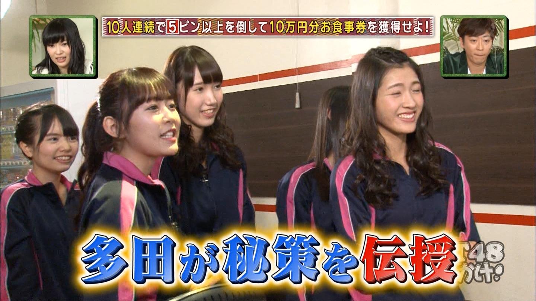 宮脇咲良 HKT48おでかけ 団結ボーリング20150129 (39)