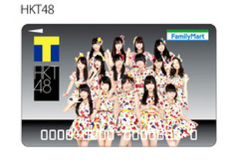 AKB48グループ×Tカード (1)