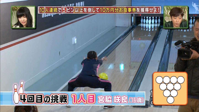 宮脇咲良 HKT48おでかけ 団結ボーリング20150129 (45)