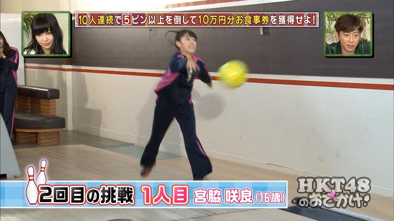 宮脇咲良 HKT48おでかけ 団結ボーリング20150129 (30)
