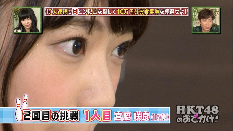 宮脇咲良 HKT48おでかけ 団結ボーリング20150129 (27)