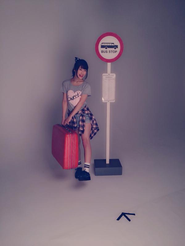 渋谷凪沙 別冊CD&DLでーた My Girl Kawaiian TV SPECIAL EDITION (6)