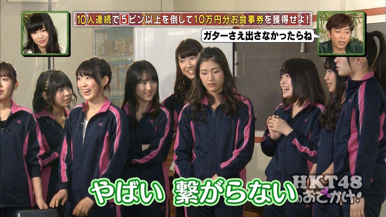宮脇咲良 HKT48おでかけ 団結ボーリング20150129 (51)