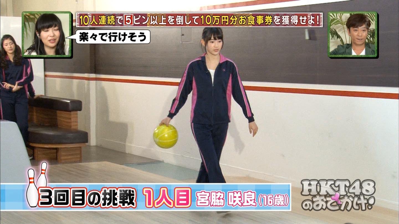 宮脇咲良 HKT48おでかけ 団結ボーリング20150129 (36)