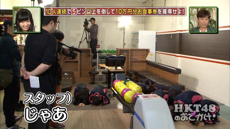 宮脇咲良 HKT48おでかけ 団結ボーリング20150129 (57)