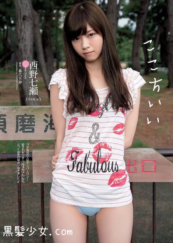 週刊プレイボーイ2015年 3月2日号 西野七瀬2