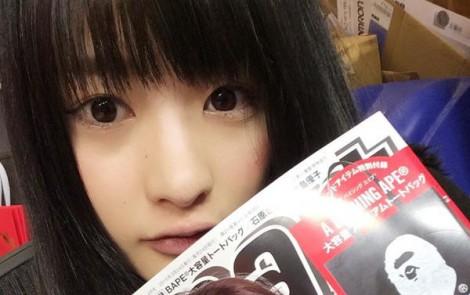 神谷えりな smartスマート 2015年4月号  (4)