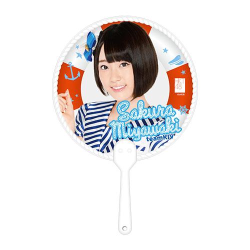 HKT48公式グッズ 宮脇咲良うちわ HKT48BIG (2)