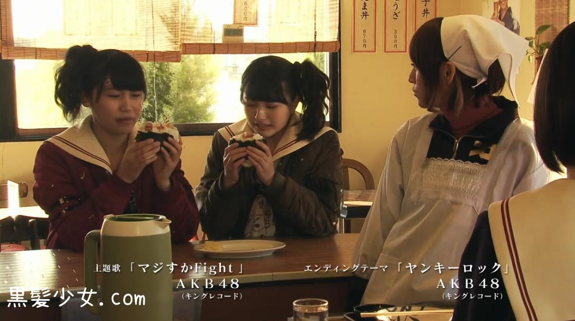マジすか学園4 カミソリ&ゾンビ (4)