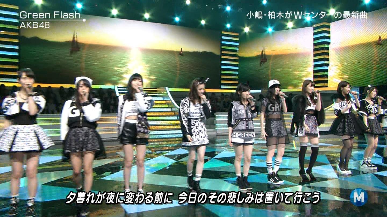 宮脇咲良たん専用 Mステ AKB48「Green Flash」 ミュージックステーション (41)