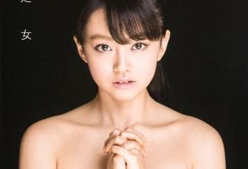 「処女」 山地まりファースト写真集  (1)