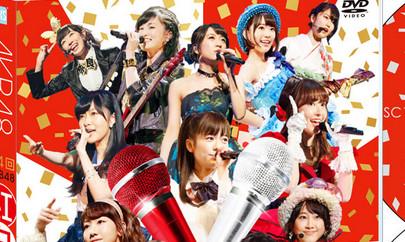 第4回AKB48紅白対抗歌合戦  (2)