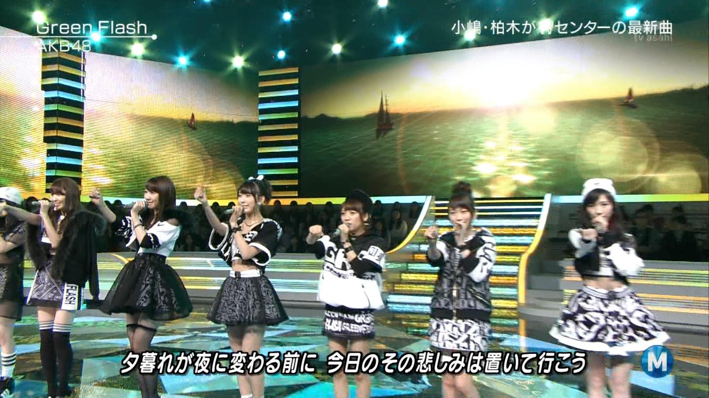 宮脇咲良たん専用 Mステ AKB48「Green Flash」 ミュージックステーション (44)