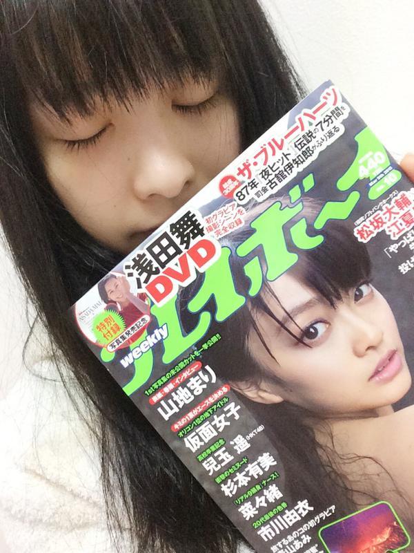 仮面女子 神谷えりな 週プレ (2)