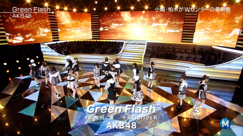 宮脇咲良たん専用 Mステ AKB48「Green Flash」 ミュージックステーション (24)
