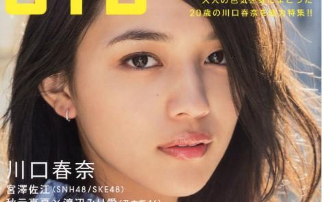 UTB+  vol.24 (1)