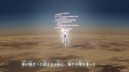 聖剣使いの禁呪詠唱 4話 (1)