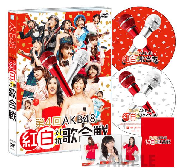 第4回AKB48紅白対抗歌合戦  (1)