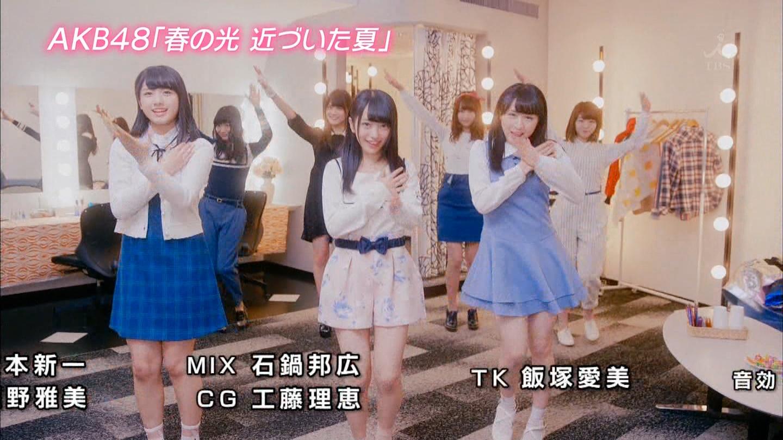AKB48「春の光 近づいた夏」MV (103)