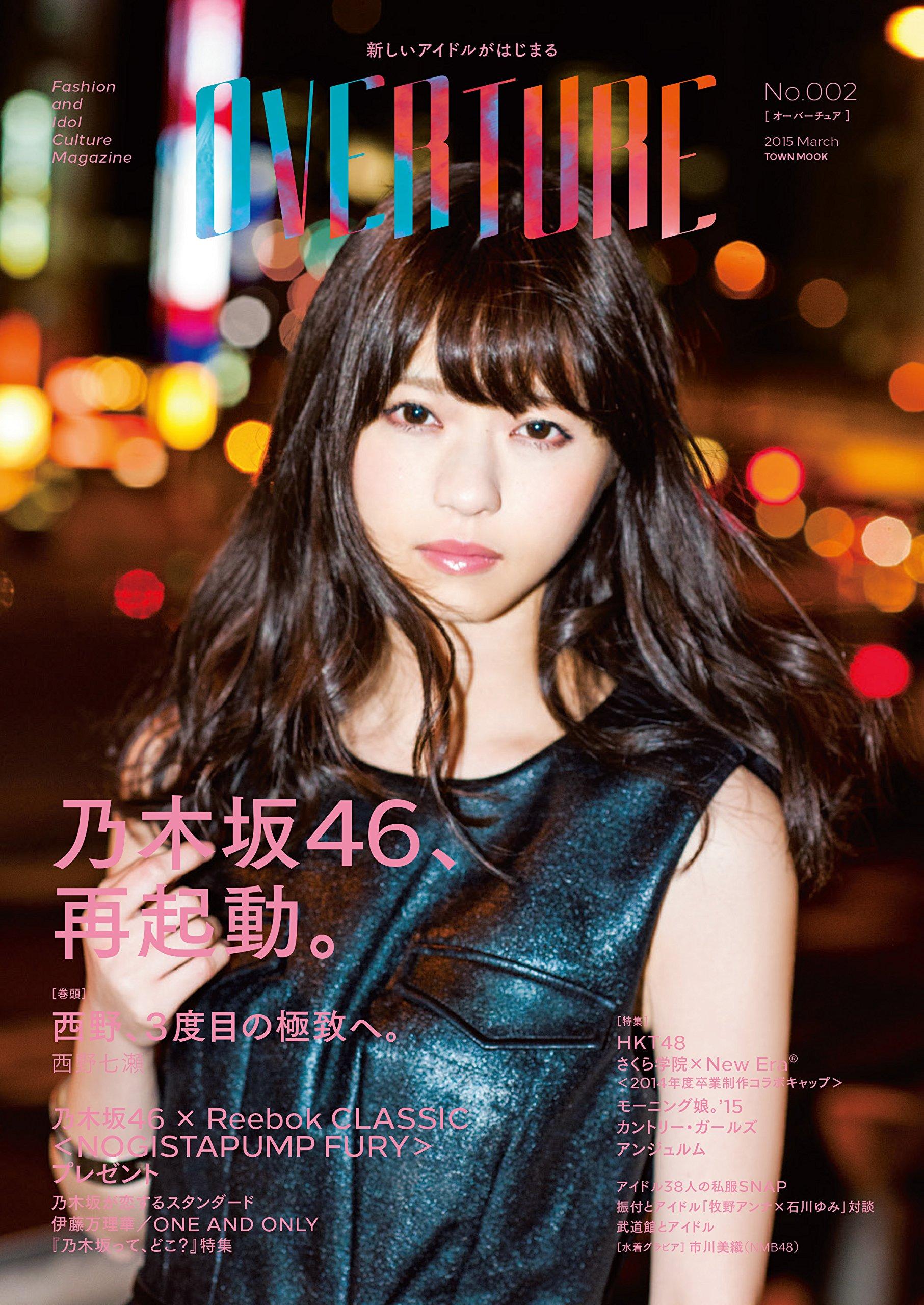 西野七瀬 OVERTURE No.002