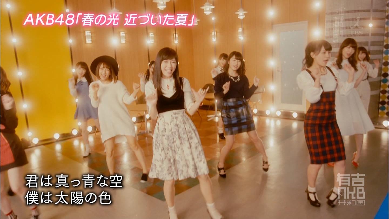 AKB48「春の光 近づいた夏」MV (67)