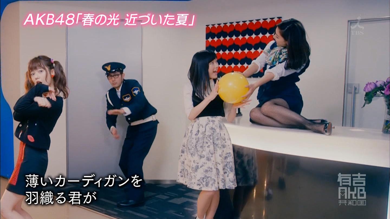 AKB48「春の光 近づいた夏」MV (27)