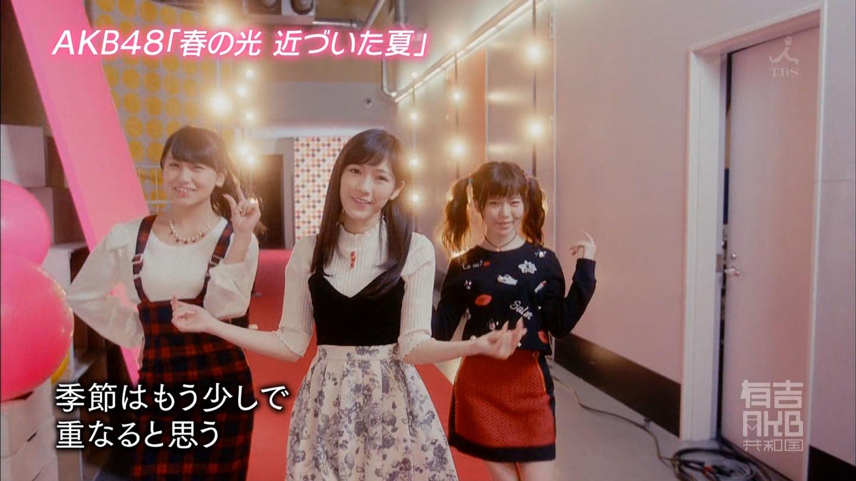 AKB48「春の光 近づいた夏」MV (51)