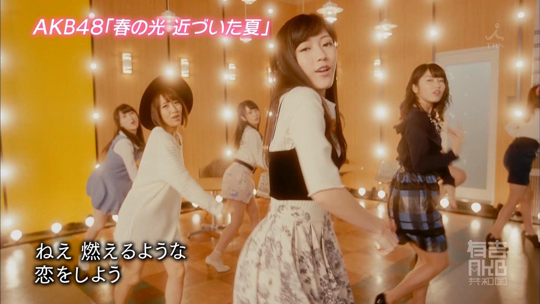 AKB48「春の光 近づいた夏」MV (70)