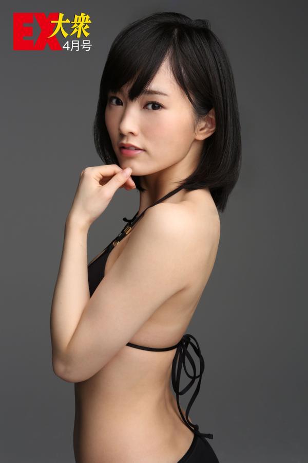 EX大衆 山本彩 (1)