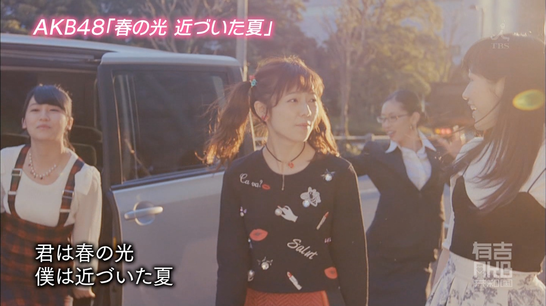 AKB48「春の光 近づいた夏」MV (16)