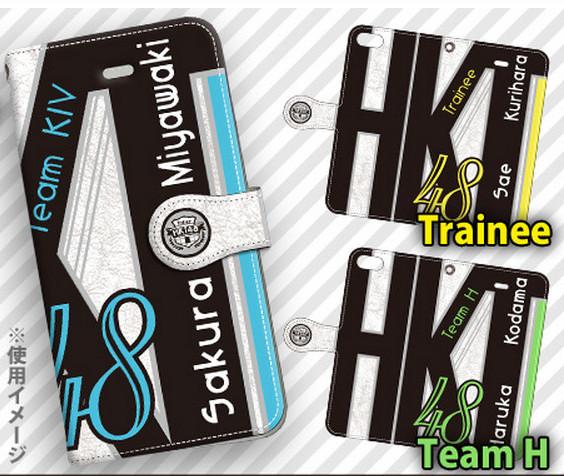 HKT48手帳型スマホケース (4)