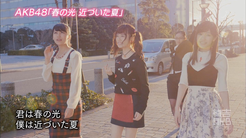 AKB48「春の光 近づいた夏」MV (22)